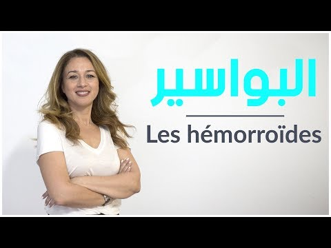 Dr Mouna Bouraoui Gastro-entérologue