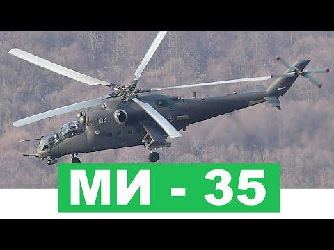 Министар Вулин на полигону Пасуљанске ливаде: Не правимо компромисе када је у питању наша борбена спремност Посаде хеликоптера Ми-35 из састава 714. противоклопне хеликоптерске ескадриле 98. ваздухопловне бригаде извели су данас на полигону…