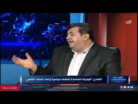 شاهد بالفيديو.. الثامنة مع احمد الطيب / اسرائيل تقصف العراق.. التلميح ابلغ من التصريح!