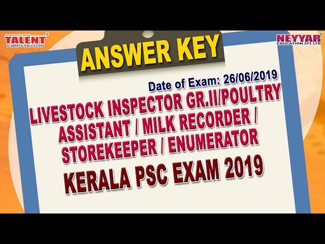 Kerala PSC Exam(26-06-2019)