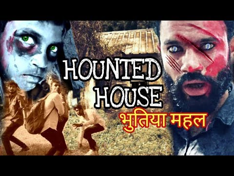 Download Bhoot Fm 14 September 2018 | Rj Russell | ভূত