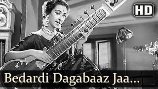 Bedardi Daghabaaz - Saira Banu - Bluff Master - Lata Mangeshkar -Shammi Kapoor -Evergreen Hindi Song