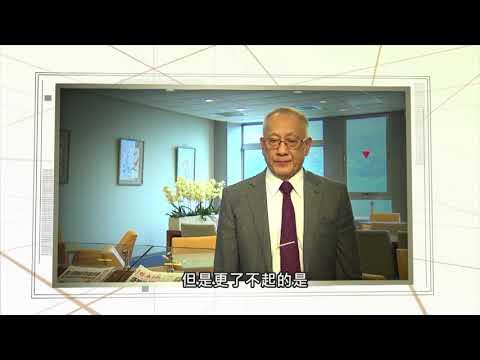 《贏在扭轉力》管理課程DVD 名人推薦-司徒達賢(政治大學講座教授)