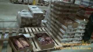 Контрабанда мяса с запрещенным в России гормоном роста - тренбонолом