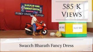 Swaccha Bharath First Prize Winning Fancy Dress Performance By Niya Shetty