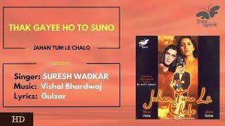 THAK GAYEE HO TO SUNO - Suresh Wadkar   - YouTube