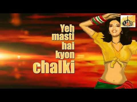 Humko Aaj Kal Hai Intezar Song Download