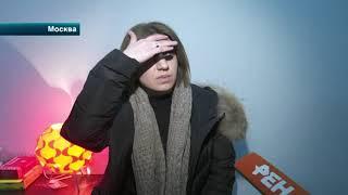 В Москве разоблачили подпольное казино, замаскированное под мистический клуб