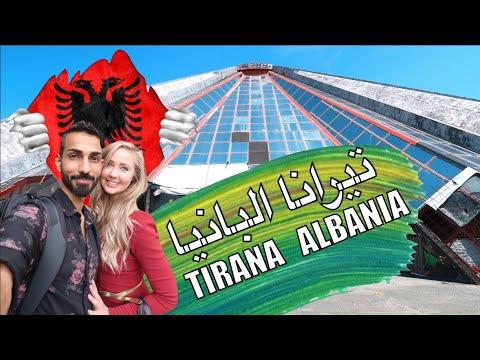 جولة في البانيا (١) العاصمة تيرانا | Exploring *Beautiful* TIRANA, Albania! P. 1