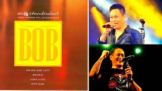 Lay Phyu   B.O.B Full Album