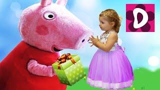 День Рождения Дианы - Подарки от Свинки Пеппа Peppa Pig as a present Happy Birthday