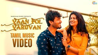 Vaan Pol Varuvan | Romantic Tamil Music Video | Achu Rajamani | Manishaa Shree |
