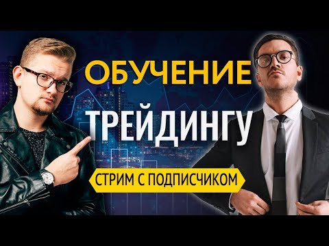 Робот для бинарных опционов iq option отзывы