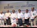 Audio of SAMBHAVAMI YUGE YUGE Bhagvad Gita Hindi of Dr Dantu Murali Krishna Natraj Music
