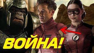 ДЖОННИ КВИК ПРОТИВ ГРОДДА И КИНГШАРКА! [Новости+Теории] / The Flash