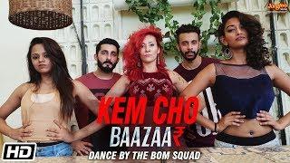 Kem Cho Baazaar The Bom Squad Feat Noel & Akshay Dance Mp3 Tanishk Bagchi Ikka