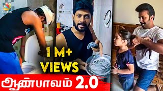 Play and Win Rummy Online at Ace2three: https://a.a23.in/kTUFD8AoRZ  நடிகர்களின் இப்போதைய நிலைமை  | Rio Raj, Venkat, Tamil Actors, Lockdown, Vijay Tv | கொரோனா Tamil news During the home quarantine time celebs are trying to spend some quality time with each other. You must have come across So many viral video. Now,  Rio Raj, Venkat, and more tamil actors is the latest one to join the list. 21 days #lockdown  #selfisolation For all the latest updates on Kollywood movies, celebrities & events hit SUBSCRIBE at http://www.youtube.com/user/igtamil?sub_confirmation=1  For More, visit ►► https://www.indiaglitz.com  Facebook:  https://www.facebook.com/igtamizh Twitter:       https://twitter.com/igtamil Instagram: https://www.instagram.com/indiaglitz_tamil/  Google+:   https://plus.google.com/b/106782450872200226945/+IGtamil