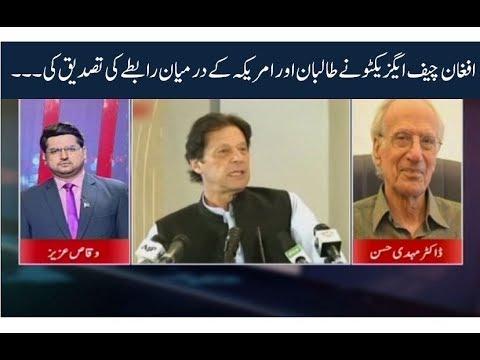 Top Story@7 14 September 2018 | Kohenoor News Pakistan
