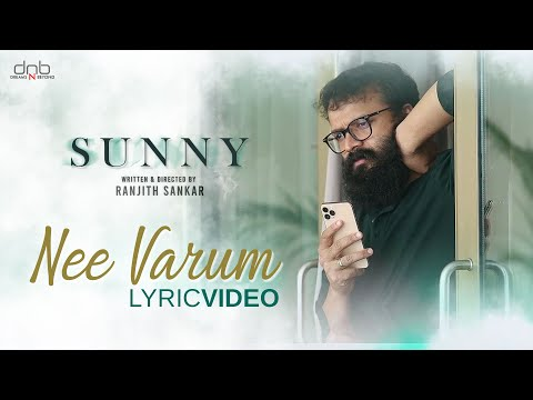 Nee Varum Lyric Video - Sunny Movie