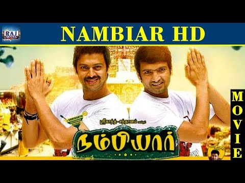 Nambiar Full Movie HD | Srikanth |  Sunaina | Santhanam | Vijay Antony | Raj Movies