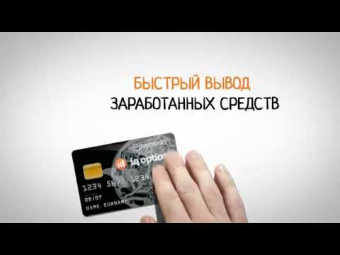 Вклад в криптовалюту