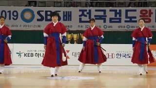 2019 SBS검도왕 공개연무 조선세법