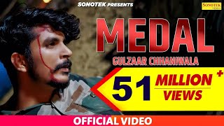 Gulzaar Chhaniwala : Medal ( Full Song Video ) : Latest Haryanvi songs Haryanavi 2019 | Sonotek