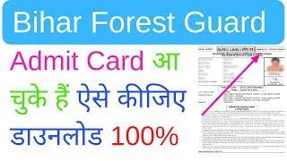 EXAM TAK- sarkari result , sarkari exam - मुफ्त ऑनलाइन