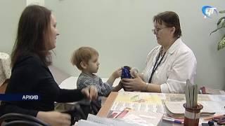 Около 4 тысяч случаев заболевания гриппом и ОРВИ отмечено в области за минувшую неделю