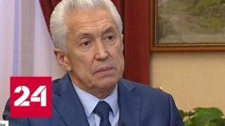 Васильев о мести коррупционеров и новом главе Верхсуда РД