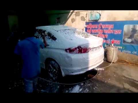 Amfos Car Wash Foaming Tank