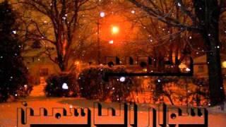 تحميل اغاني الجليد - عبدالعزيز المنصور MP3