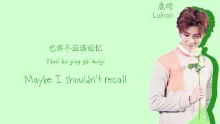Luhan (鹿晗) - Excited (封印) Lyrics (Chi/Pin/Eng)