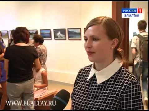 """Фотовыставка """"Алтай заповедный"""", Горно-Алтайск (2014)"""