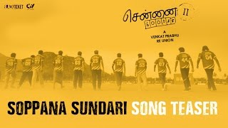 Chennai 600028 2nd Innings Teaser | Soppana Sundari Version | Black Ticket Company