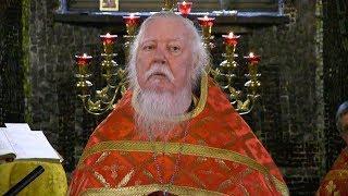 Протоиерей Димитрий Смирнов. Проповедь о тех, кто собирает со Христом, и тех, кто расточает