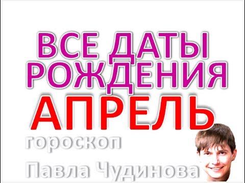 Гороскоп родившихся 09 сентября