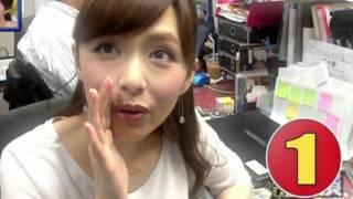 伊藤綾子アナのすっぴん画像が可愛すぎる