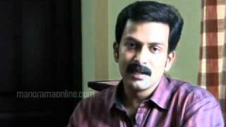 ManoramaOnline   Movie   Prithviraj - The Hot And Happening    sssss.flv
