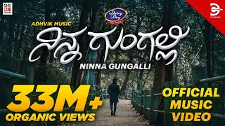 NINNA GUNGALLI [Official Music Video]
