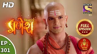 Vighnaharta Ganesh - Ep 301 - Full Episode - 16th October, 2018