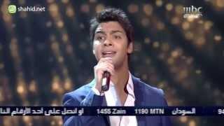 Arab Idol - الأداء - أحمد جمال - وحشتني عيونك