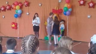 "Последний звонок. Копейск, школа 4, класс 4""Б"", 2019 год."