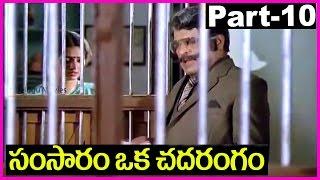 Samsaram Oka Chadarangam - Telugu Full Movie Part-10 - Sarath Babu, Suhasini