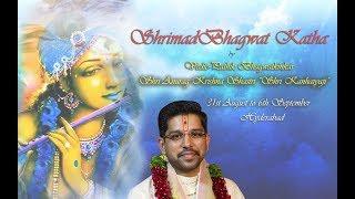 Day 2 | Shrimad Bhagwat Katha | Shri Anurag Krishna Shastri Ji | Hyderabad ||1-9-2018||