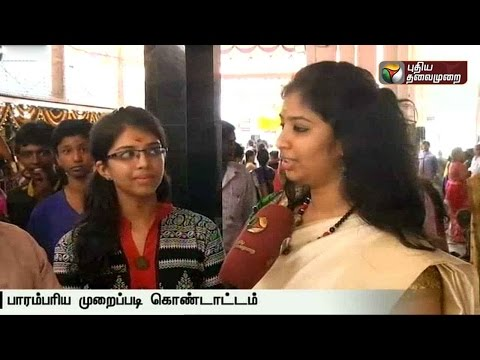 Vishu-celebrations-in-Coimbatore--A-report-by-our-correspondent