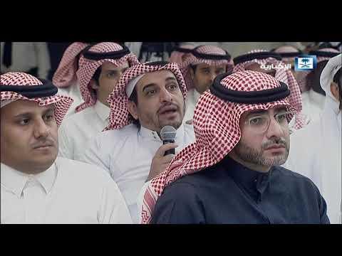 فيديو ..النيابة العامة توجه التهمة إلى ١١ سعوديا وتطالب بقتل ه أمروا وباشروا قتل خاشقجي
