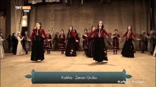 Gambar cover Kafkas Rüzgarı (Gürcistan/Batum) - TRT Avaz