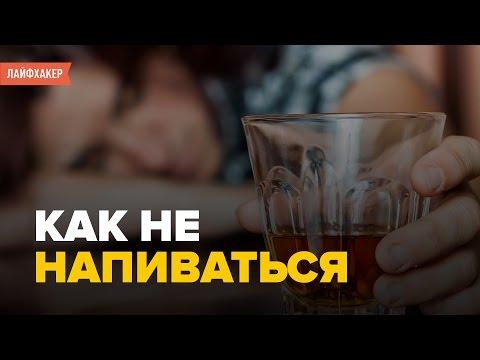 Документальные фильмы как бросить пить