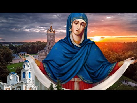 Покров Пресвятой  Богородицы.  14 ОКТЯБРЯ